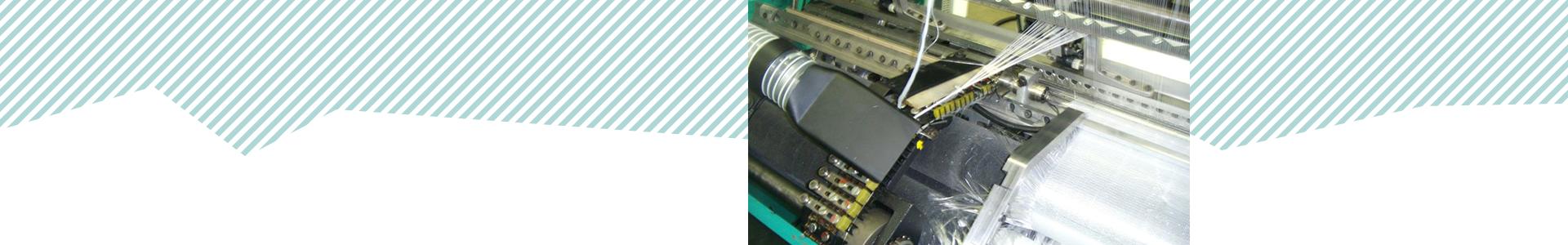Schmietex Engineering: Gebrauchtmaschinen